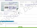 Protocollo Entrata barcode  - neWork ®
